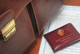 Пассивность адвокатов по назначению нарушает право осужденного на защиту