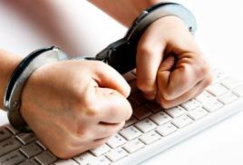 Правительство предлагает установить уголовную ответственность за кибератаки