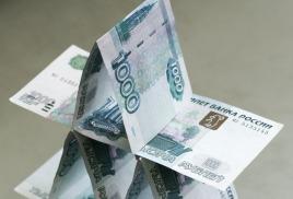 Новая статья в УК РФ: наказание за организацию финансовых пирамид